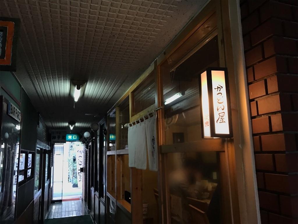 瑞兆ずいちょう 渋谷のカツ丼