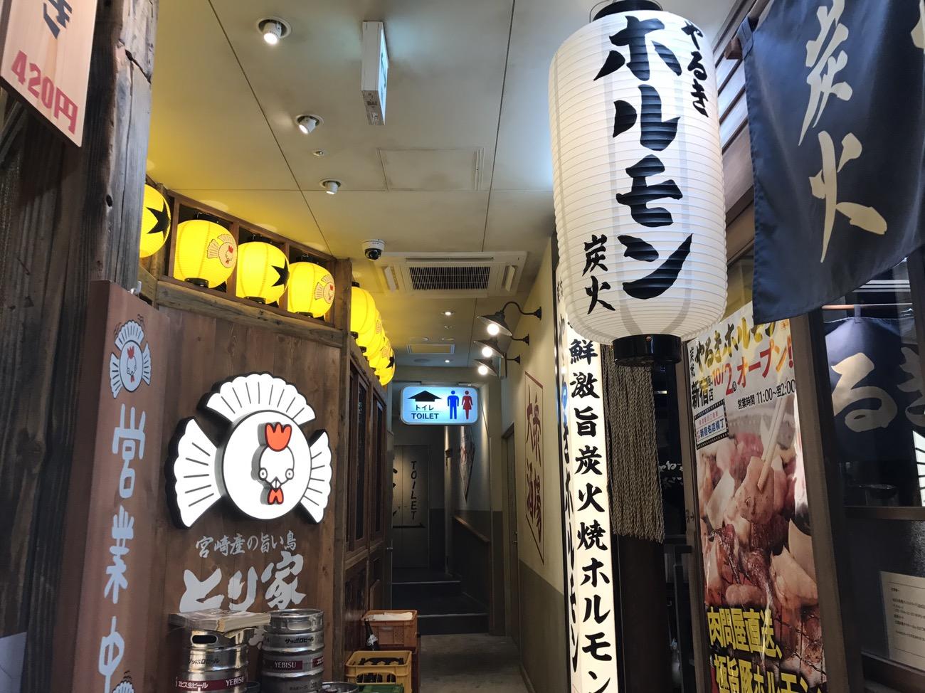 新宿西口にオープンした肉の横丁 新宿名店横丁