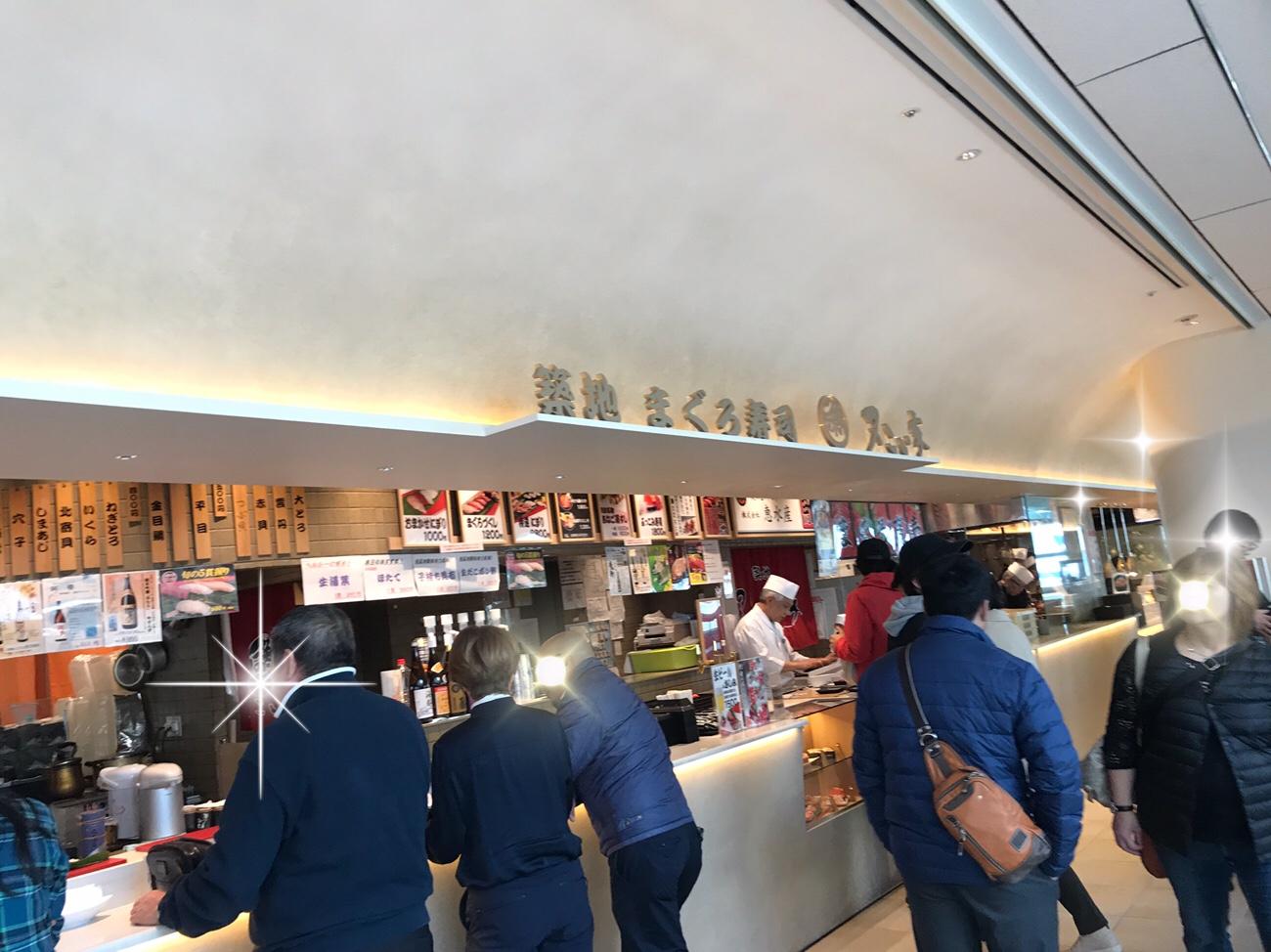 羽田空港ANA 第2旅客ターミナルグルメ