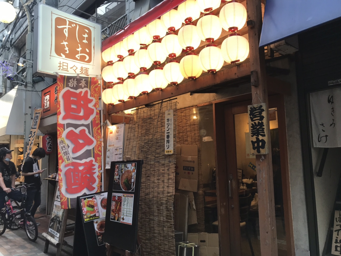 中野駅北口 担々麺の人気店ほおずき