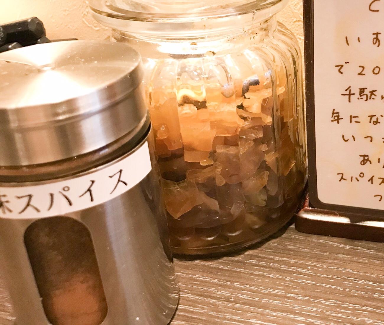 東京いずみカリー千駄ヶ谷。いずみカリー水道橋店もオープン