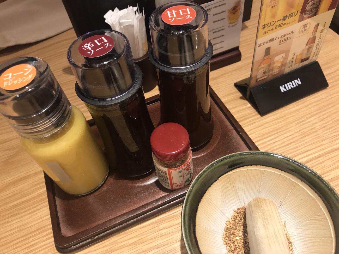 福岡空港 食事レポート とんかつ黄金色の豚