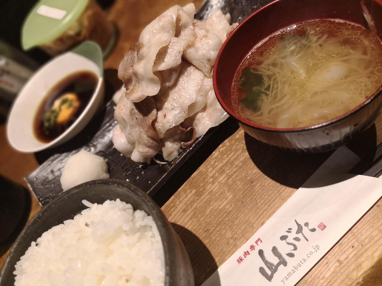 大阪梅田 山ぶた ランチ バラ焼き定食