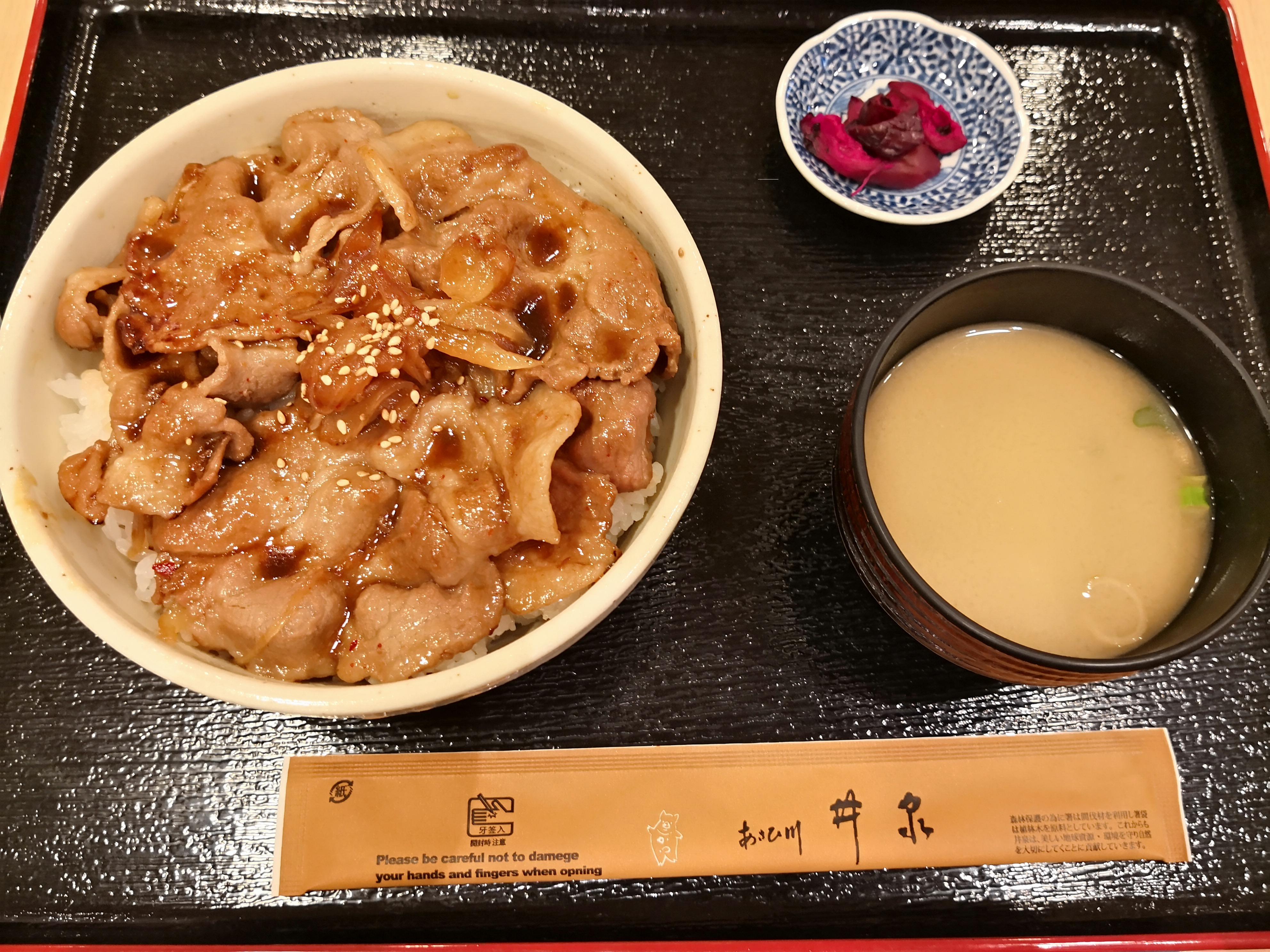 新千歳空港グルメフードコート あさひかわ井泉の豚丼