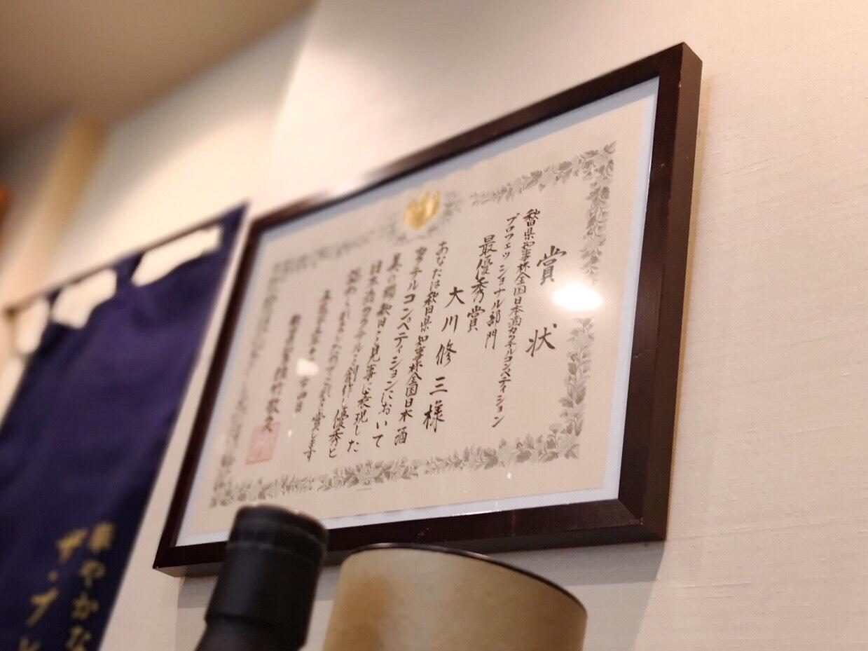 epais エペ とんかつ大阪有名店はお酒も確か