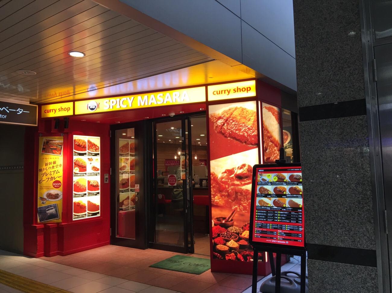 京都駅グルメ 朝食ランチカレー スパイシーマサラ