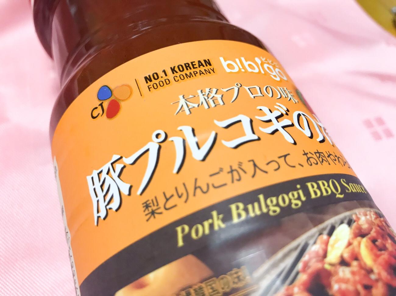 コストコ豚プルコギのたれ アレンジレシピ