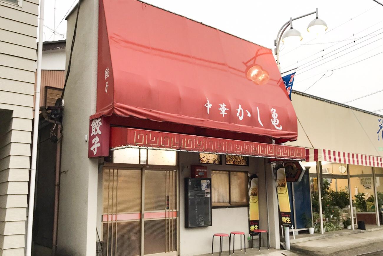 かし亀 加須駅かぞえきブログレポート