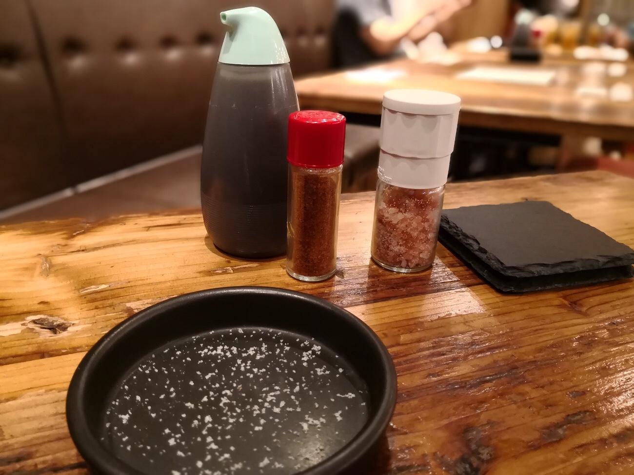 トリュフ塩で食べるとんかつえびす