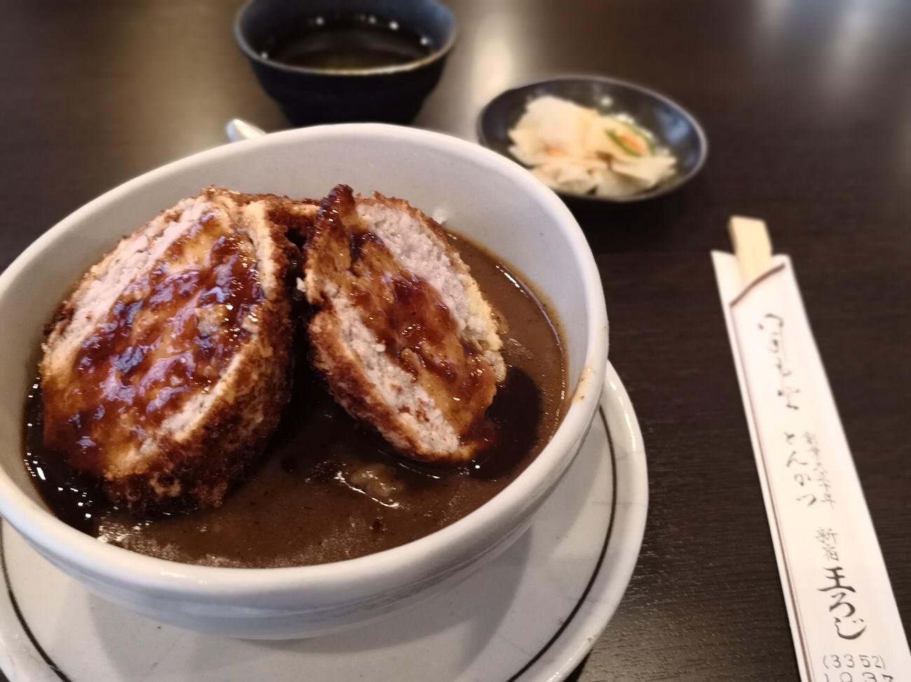 カツカレーが美味しい(とん丼)新宿とんかつ王ろじ