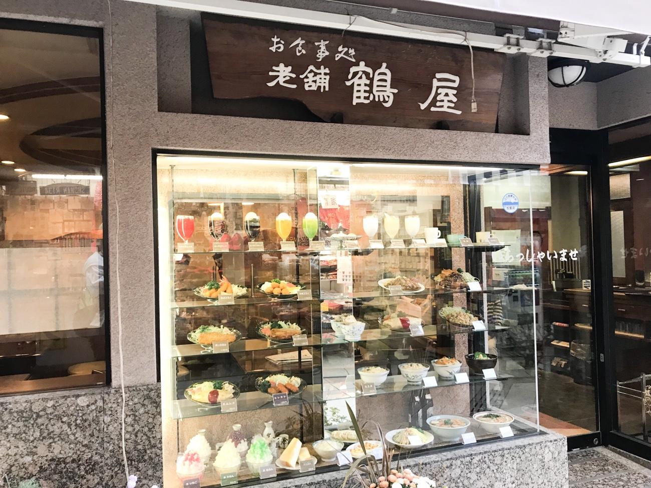 鶴屋 江ノ島老舗食事処 かつ丼