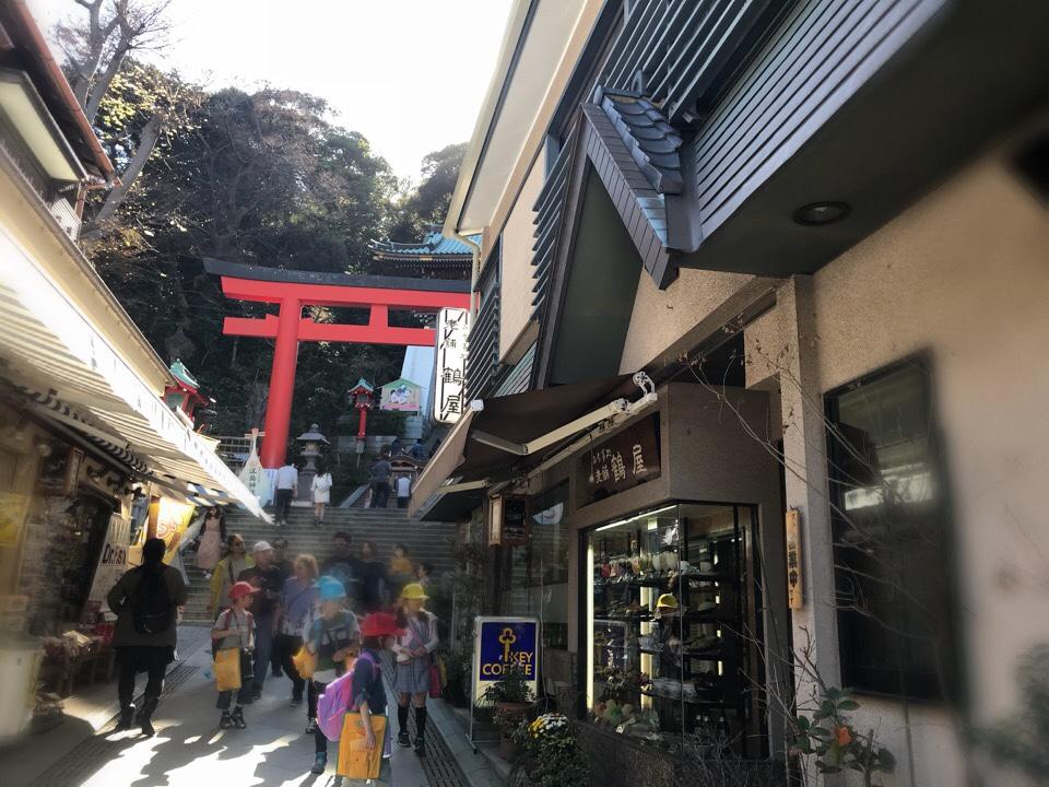 江ノ島 食事鶴屋