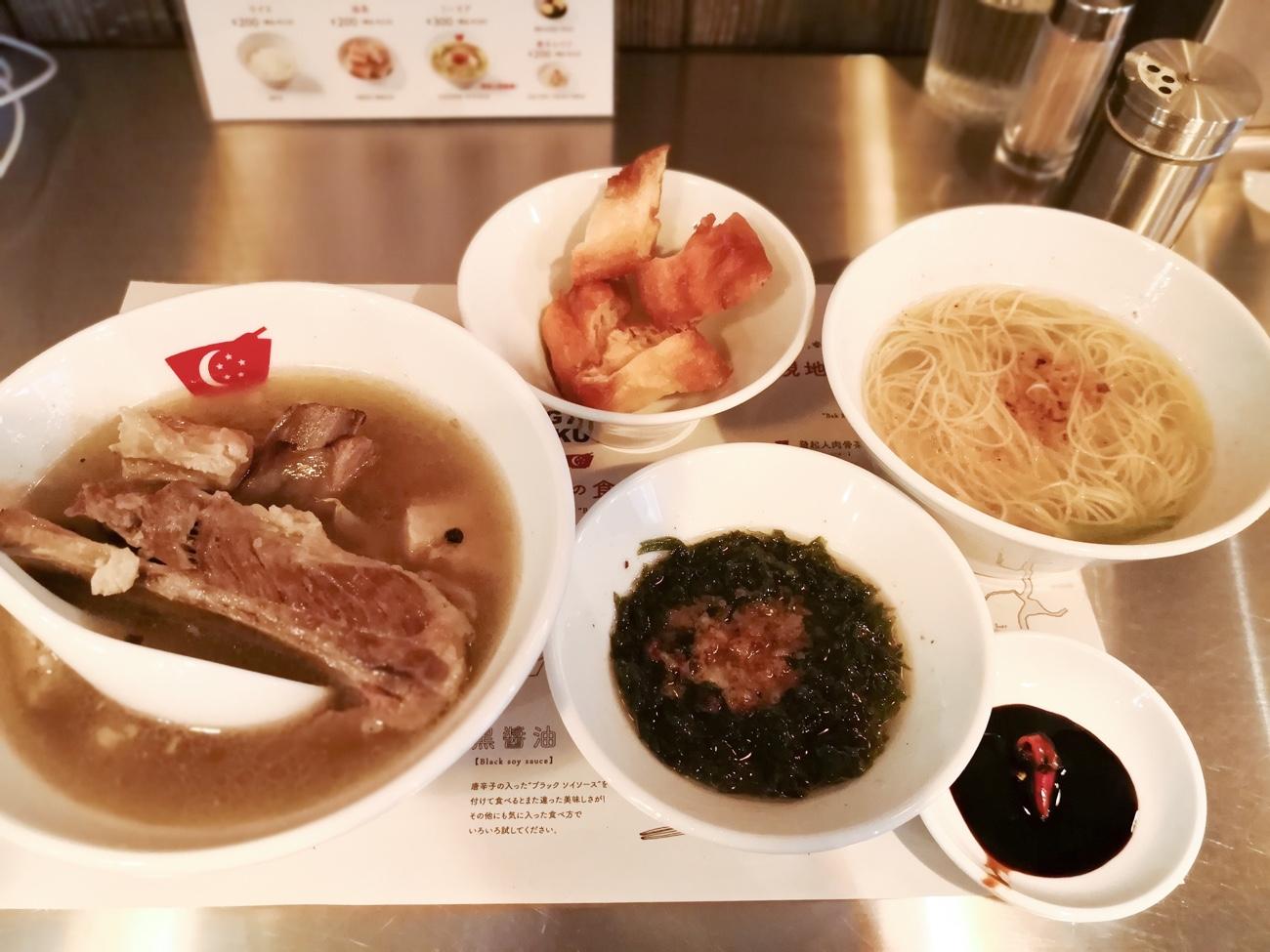 シンガポールバクテー赤坂 肉骨茶満喫セット バクテー