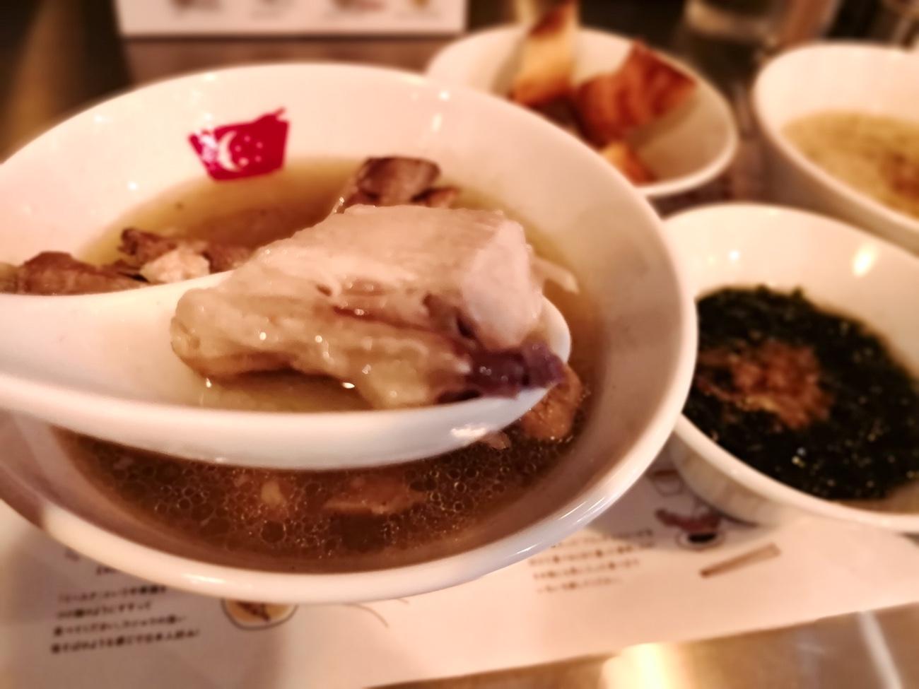 シンガポールバクテー赤坂 肉骨茶専門店