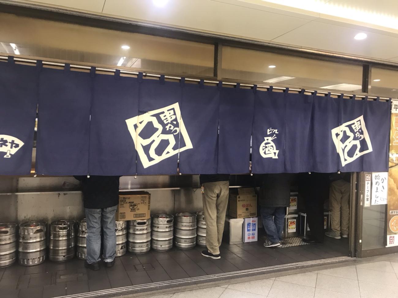 串カツ ヨネヤ梅田本店 ホワイティ