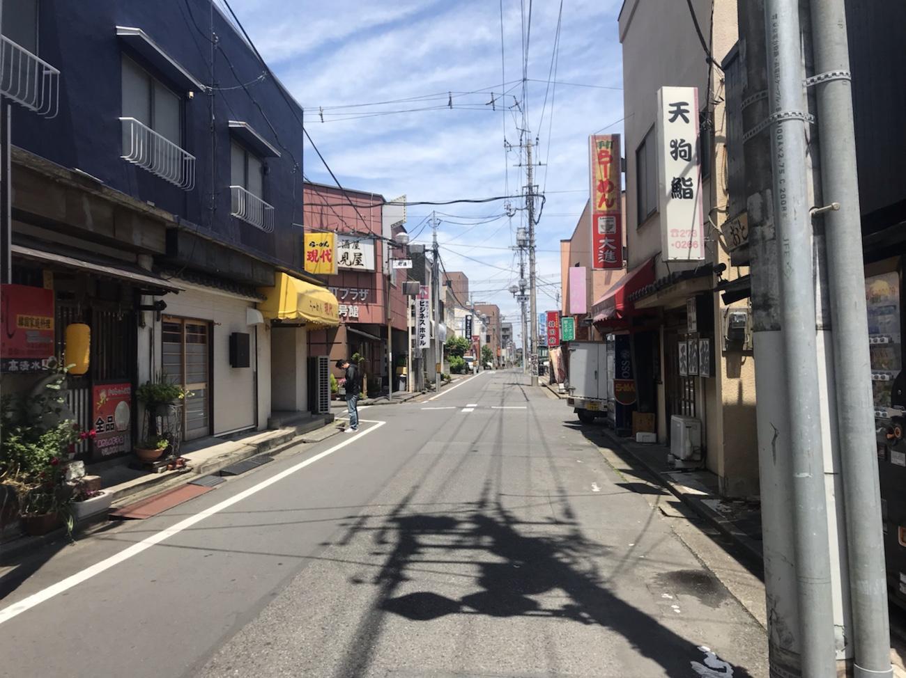 勝田駅ランチ ラーメン大進とラーメン現代