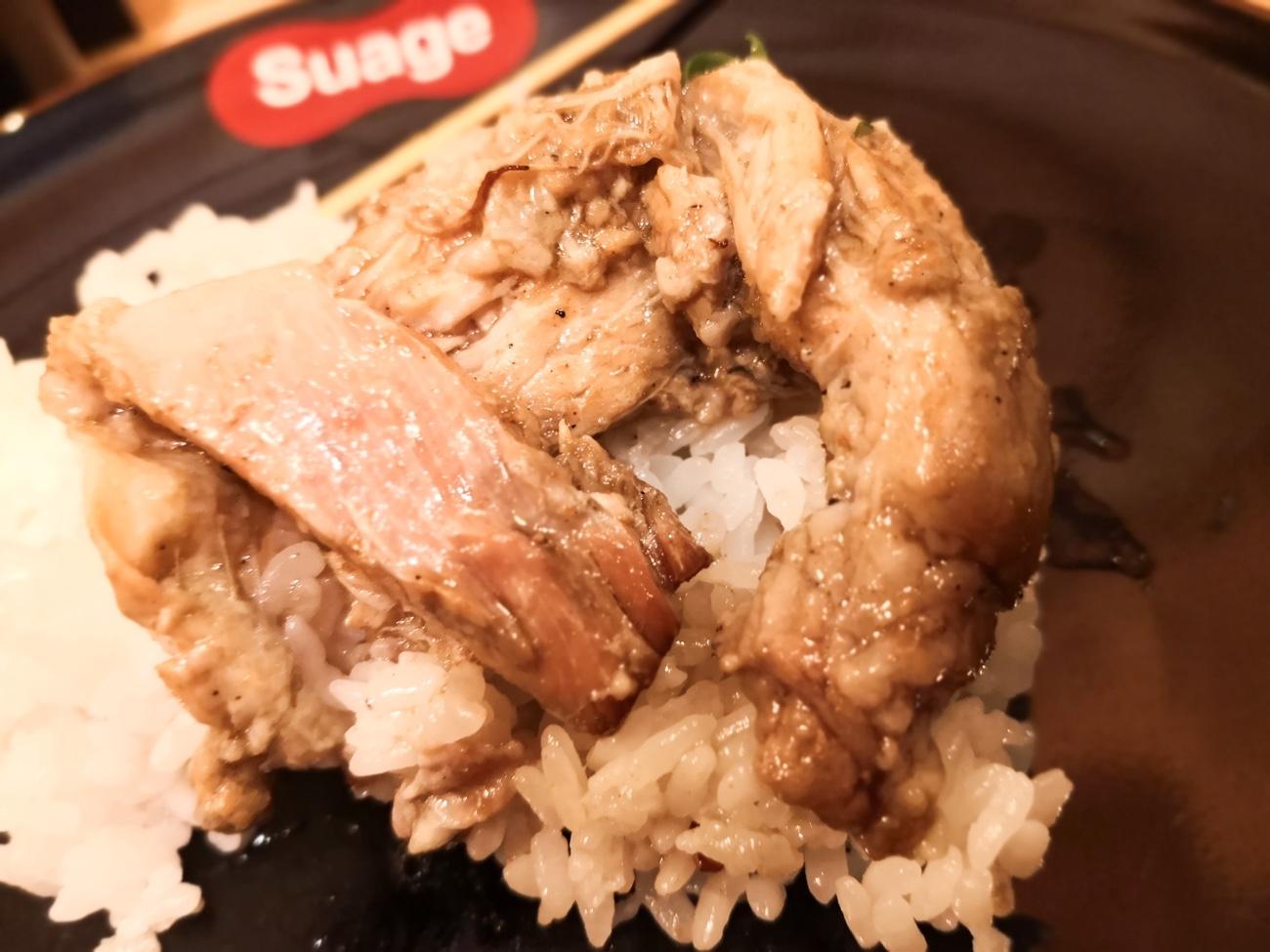 魯肉飯ルーローハン 北海道スープカレーSuage(すあげ)渋谷店