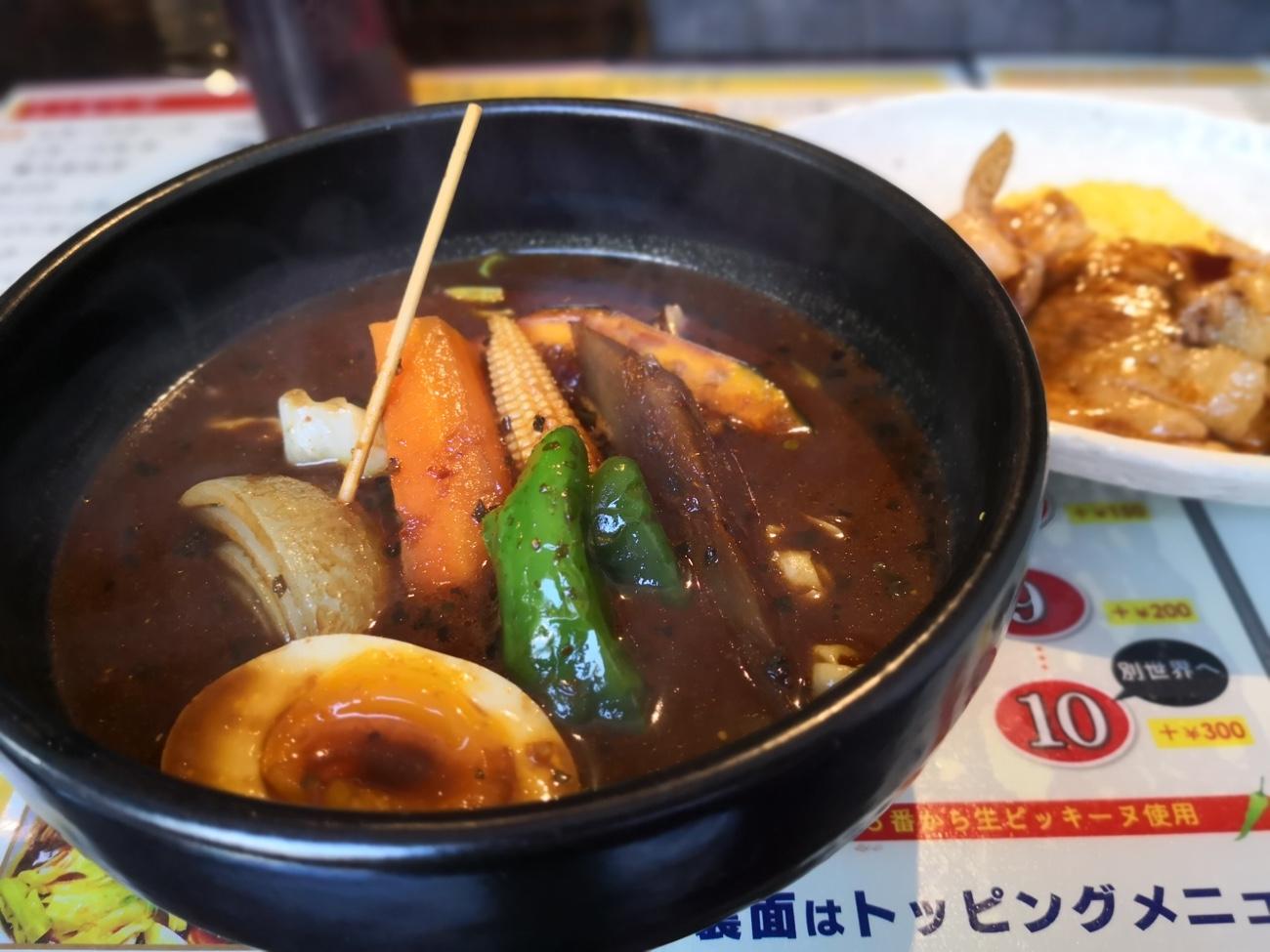 札幌スープカレーおすすめドミニカの器