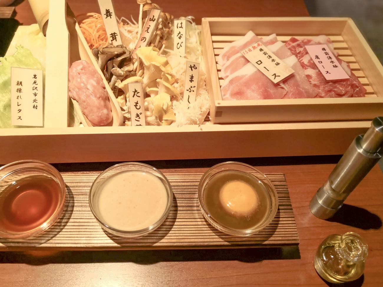 豚しゃぶ 札幌 しゃぶしゃぶ八木ランチ