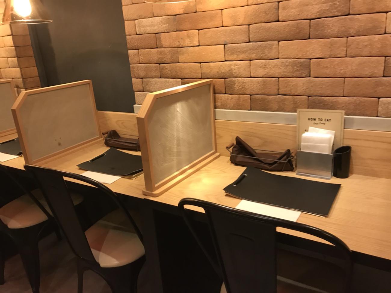 札幌スープカレーSuage(すあげ)渋谷店 東京 お1人様でも安心の カウンター席