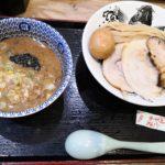 成田空港 つけ麺とみ田