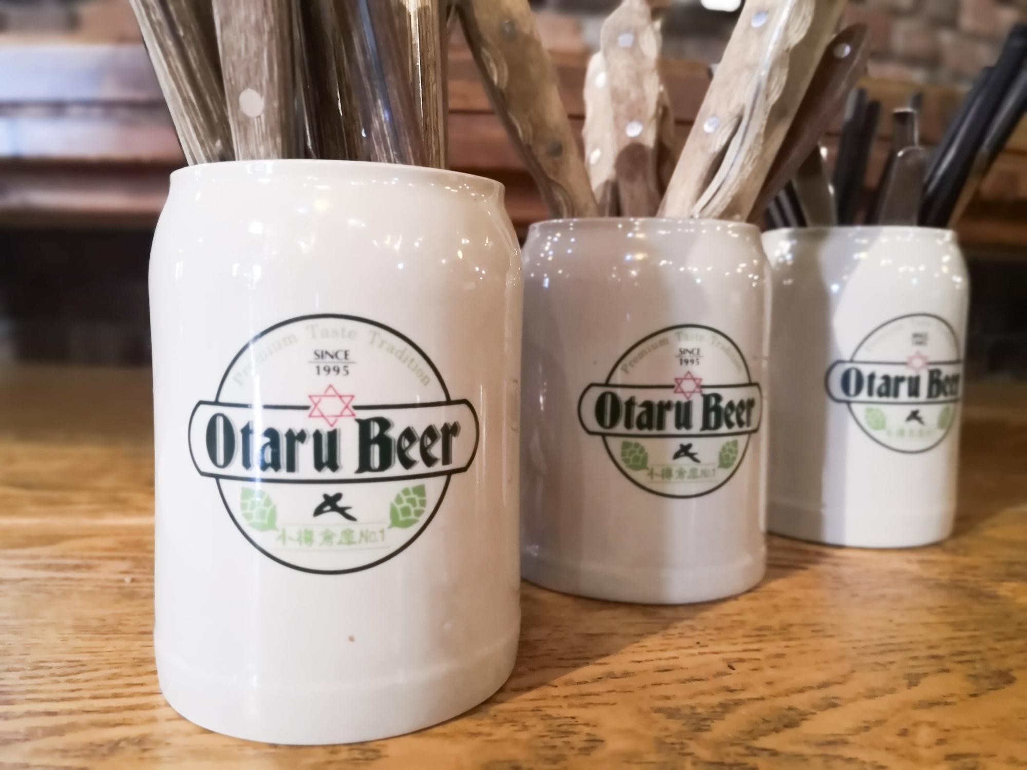 ビアジョッキ 小樽ビール 小樽土産