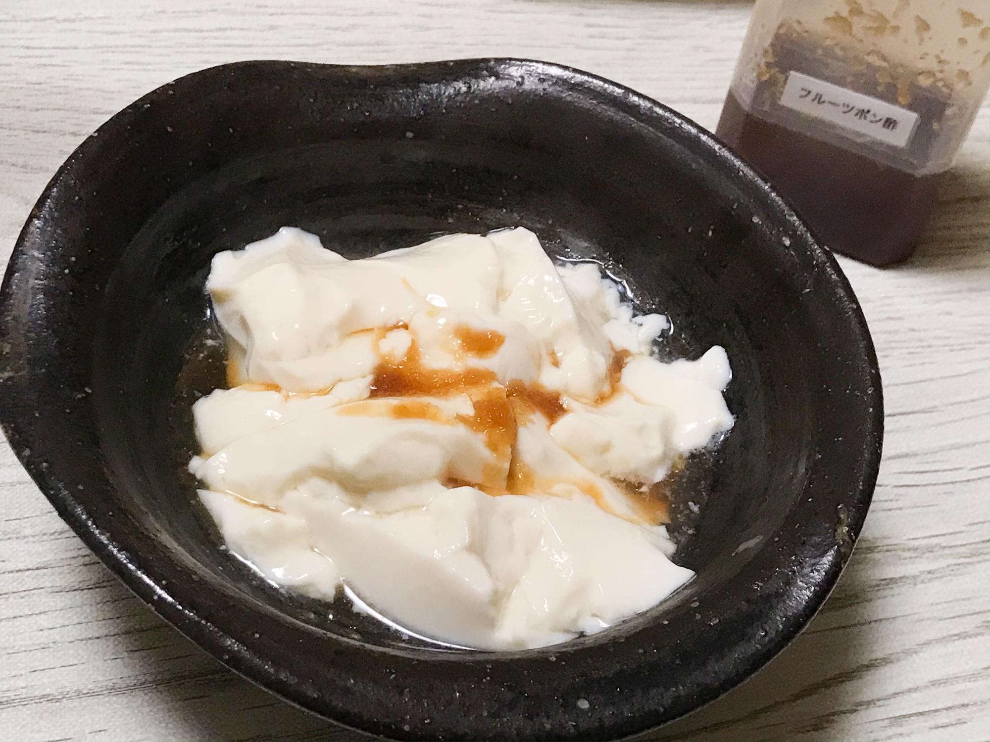 温泉湯豆腐の作り方 豚組しゃぶ庵のフルーツポン酢
