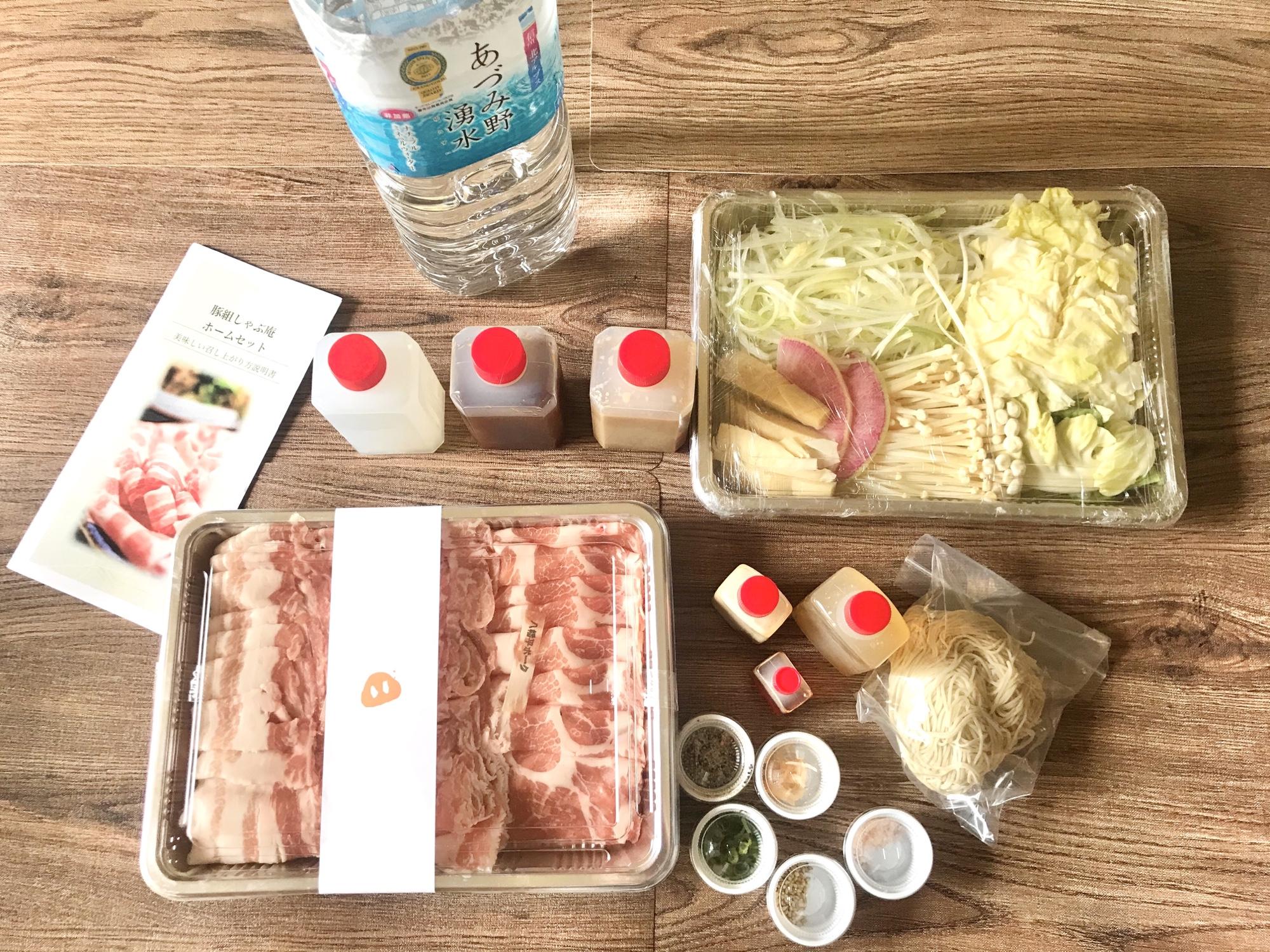 豚組しゃぶ庵ホームセット内容や値段 レシピ