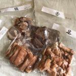 横浜狸小路 豚の珍味 豚の味珍通販