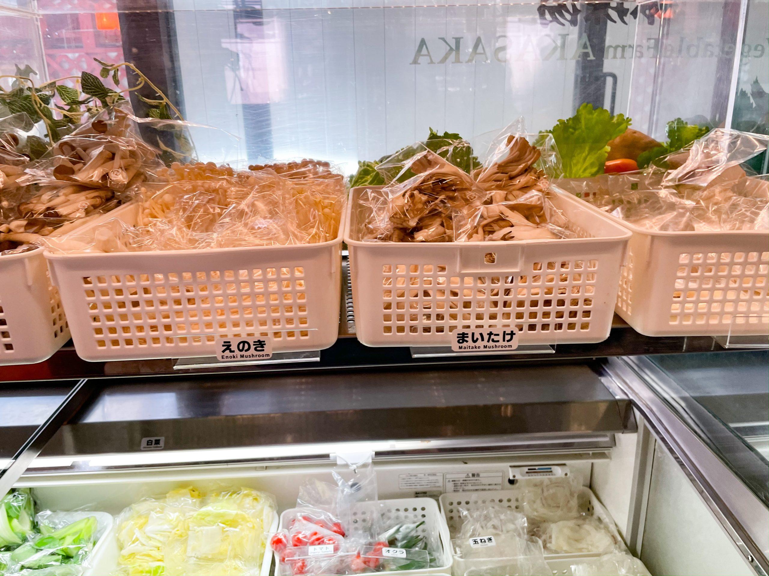トッピングメニュー種類 七宝 麻辣湯(ちーぱお まーらーたん)