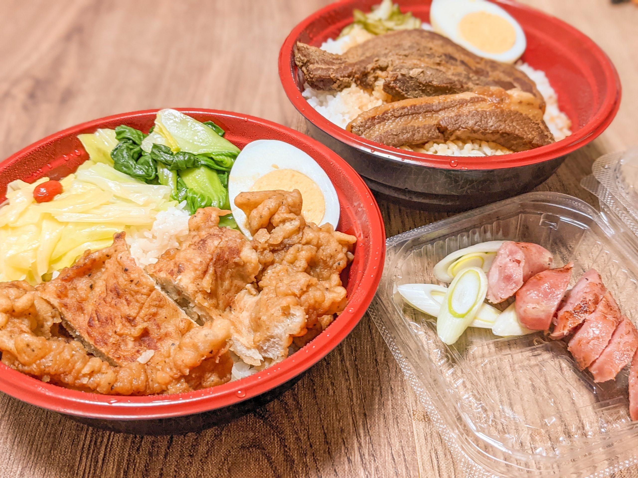 テイクアウトした台湾料理東京