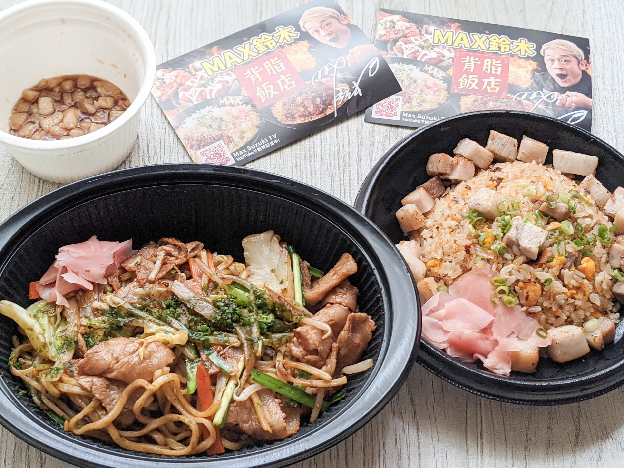 MAX鈴木の背脂飯店 背脂チャーハン感想