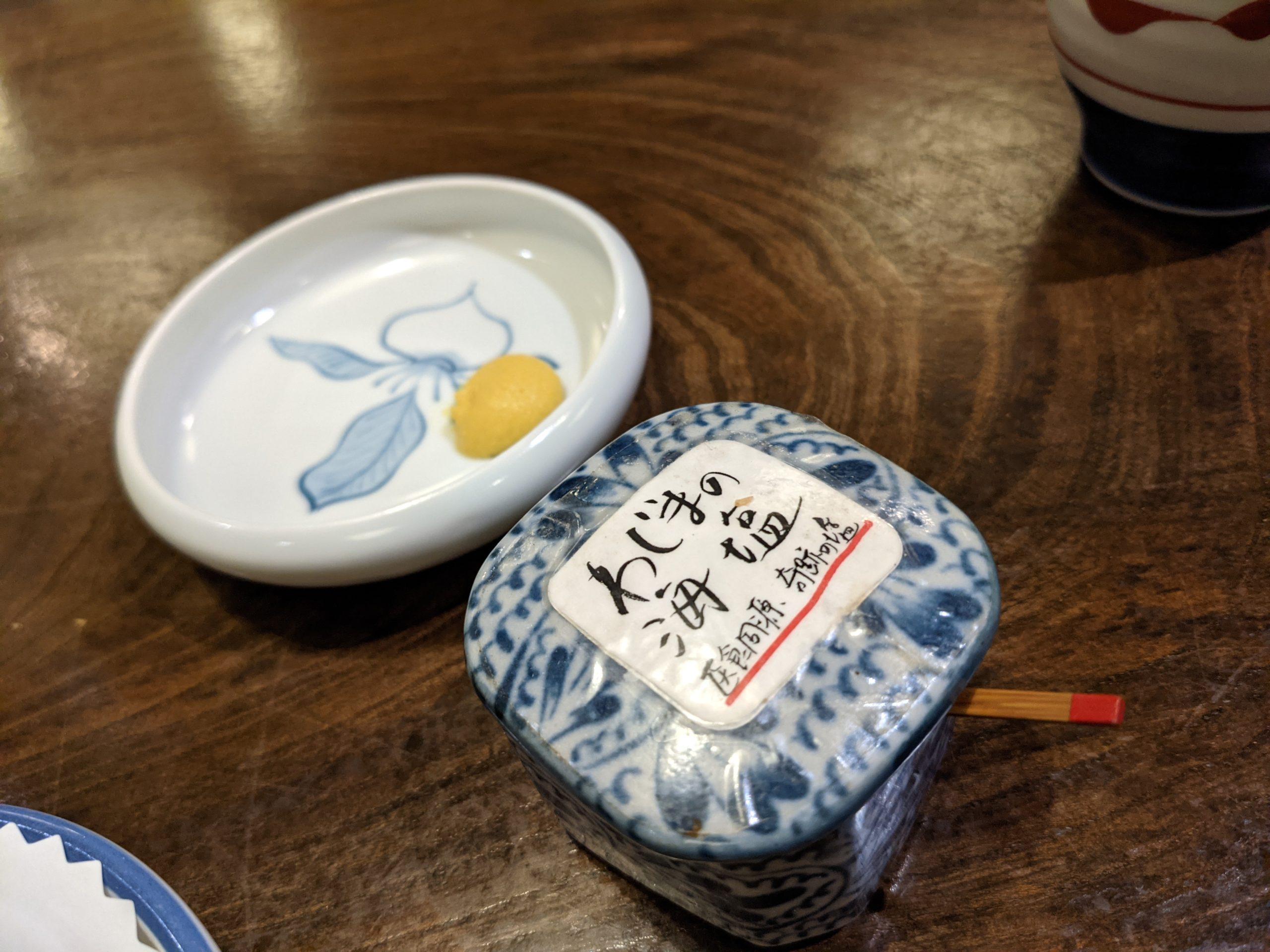 かつ吉 渋谷店 塩